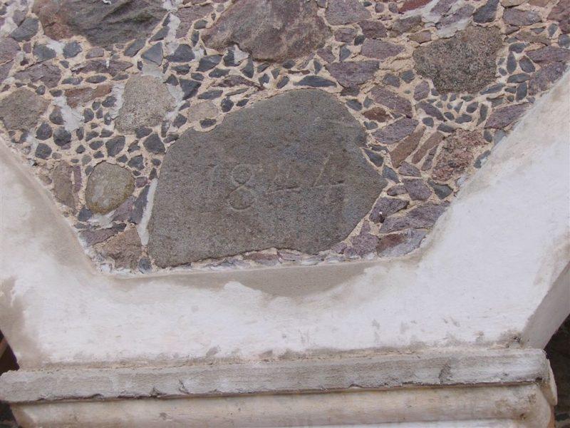 Aluthermo-Quattro-Maison-prive-Applicationentoiture-interieur-4